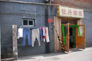 Image Source Page: http://www.picassodreams.com/photos/beijing/chinese_laundry.html