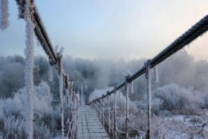 Image Source: http://top1walls.com/wallpaper/1740540-bridges-frozen-landscapes